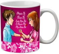 Mesleep Rakhi 96 Ceramic Mug (325 Ml)