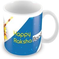 Prinzox Raksha Bandhan Gift For Brother & Sister Ceramic Mug (325 Ml)