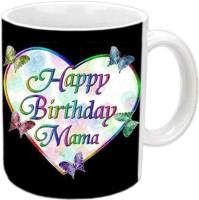 Jiya Creation1 Heart Design Happy B'day Mamma White Ceramic Mug (350 Ml)
