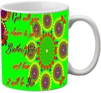 Mesleep Abstract Rakhi 38 Ceramic Mug (325 Ml)