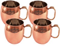 IndianCraftVilla Set Of 4 Copper Pleated Steel  With Thumb Handle Copper Mug (530 Ml, Pack Of 4)