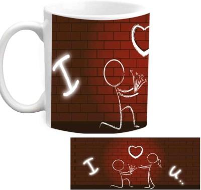 Jiyacreation1 ILU With Wall Background Multicolor White Ceramic Mug (3.5 Ml)