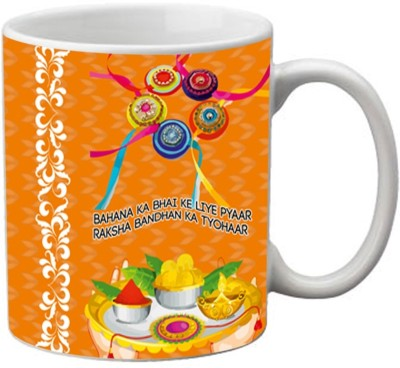 Mesleep Abstract Rakhi 94 Ceramic Mug (325 Ml)
