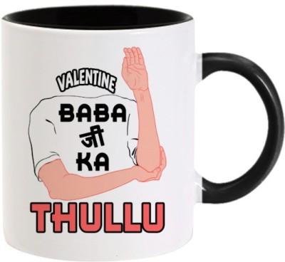 Lolprint 208 Valentines Day Ceramic Mug