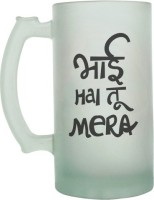 Keep Calm Desi Bhai Hai Tu Mera Frosted Beer Glass Mug (500 Ml)
