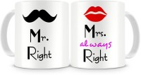 Everyday Gifts Valentine'S Day You Are The Best Mug (Multicolor, Pack Of 2)
