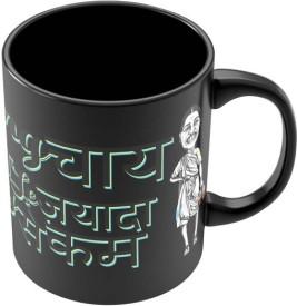 PosterGuy Cutting Chai   Aadhe Se jaada Poore se Kam Funny Parody Ceramic Mug