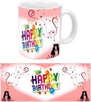 Rajlaxmi Lovely Design For Happy B'day White Ceramic Mug Ceramic Mug (3.5 Ml)