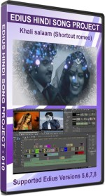 EditPoint Digital EditPoint Khali salam Gold