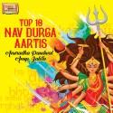 Top 10 Nav Durga Aartis Audio CD Standard Edition: Music