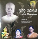 Ahe Dayamaya Audio CD Collector's Edition: Music