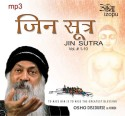 Jin Sutra MP3 Box Set: Music