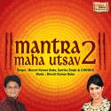 MANTRA MAHA UTSAV 2 Audio CD Standard Edition: Music