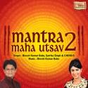 MANTRA MAHA UTSAV 2 Audio CD Standard Edition: Music