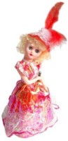 Shop & Shoppee Beautiful Dancing And Singing Prince Doll With Dress (Multicolor)