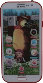 Adraxx Musical Instruments & Toys Adraxx Kids Musical Mobile Handset Toy Bear