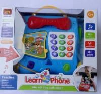 Toys Buggy Musical Learn Phone (Blue)