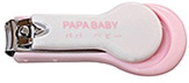 Offspring Baby Nail Clippers - Pink
