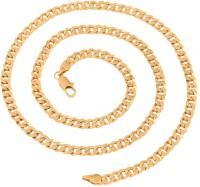 The Jewelbox Yellow Gold Alloy Chain - NKCE45YCZRJD2EU6