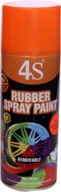 4S Spray Paint Bottle