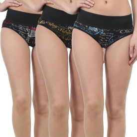 Lure Wear Girl's Hipster, Brief Panty Pack Of 3