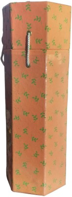 Shilpbazaar Printed Party Box
