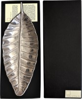 State Of The Art Long Leaf Serving Platter Solid Aluminium Dish (Silver, Pack Of 1)
