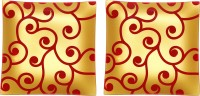 Tuelip Snacks Plate Printed Glass Plate Set (Gold, Pack Of 2)
