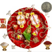 Little India Sending Handcrafted Design 102 Stainless Steel Pooja & Thali Set 9 Pieces, Multicolor