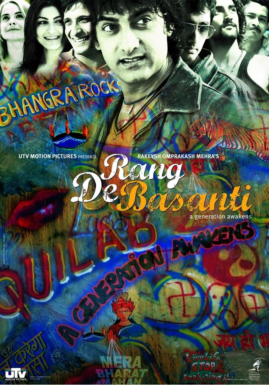Rang De Basanti - Graffiti Paper Print - Movies posters in ...