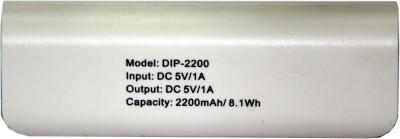 Digitek 2200mAh Power Bank