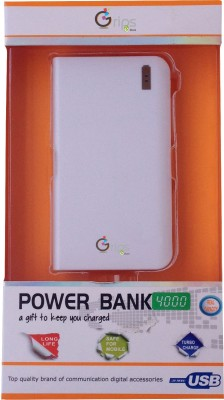 Gripsestore-GLPB-WH01-4000-mAh-Power-Bank