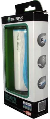 Bilitong-Y032-2600mAh-Power-Bank
