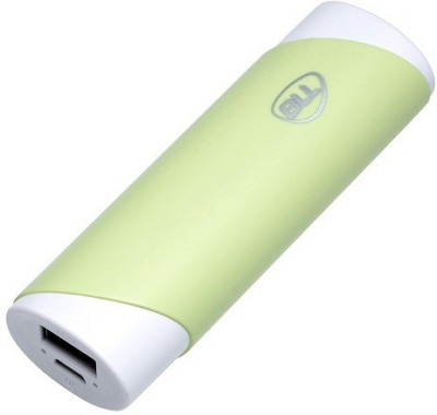 BLL-5106-2800-mAh-Power-Bank