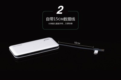 Totu-Design-12000mAh-Power-Bank