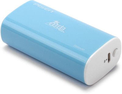 Pisen TS-UC032 2500mAh Power Bank