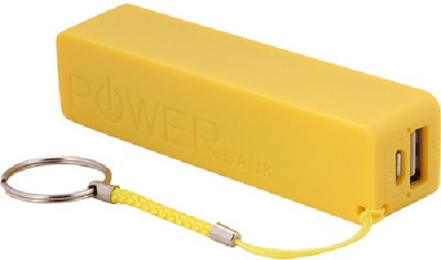 TacGears TG-PB-115 2600mAh Power Bank