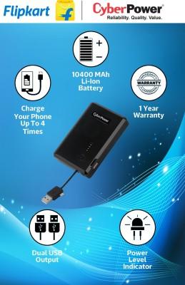 CyberPower CP-BC10400 (10400mAh) Power Bank