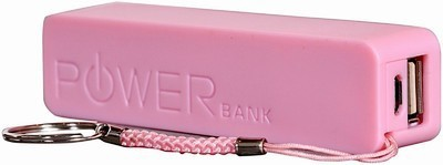 Cloud AC 260 for Samsung Galaxy Y Plus  GT S5303  XTRA MI Power Bank 2600 mAh available at Flipkart for Rs.444