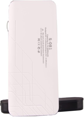 Selvel-S-081-8000mAh-Power-Bank