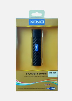 Xenio 2200mAh Power Bank