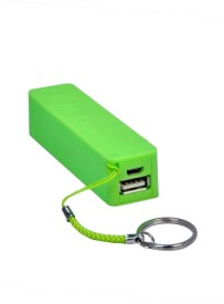 Lappymaster PB-022 2600mAh Power Bank