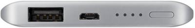 Samsung-EB-PA500-5200mAh-Power-Bank