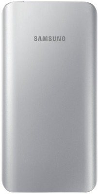Samsung EB-PA500 5200mAh Power Bank