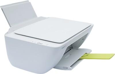 HP DeskJet 2132 (F5S41D) Multi-Function Inkjet Printer