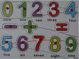 Edu Expert My First Maths