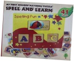 Shopaholic Puzzles Shopaholic Wooden Matching Puzzle Spell And Learn