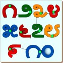 Little Genius Kannada Number 1 To 10 With Knob - 10 Pieces