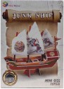 Magic Puzzle Junk Ship 3D Puzzle - 18 Pieces