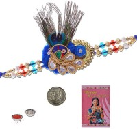 Little India Design Designer Rakhi (Multicolor, 1 Designer Rakhi, 1 Pooja Coin, 1 Pack Roli, 1 Greeting Card, 1 Pack Rice)